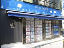 【店舗写真】BALLEGGS (株)バレッグス都立大学支店
