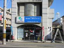 【店舗写真】(株)総合エステート