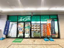 【店舗写真】エイブルネットワーク姫路駅前店玉田工業(株)