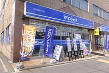 【店舗写真】アパマンショップ菊水店(株)エムズ