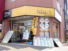 【店舗写真】センチュリー21不動産情報センター(株)此花店