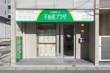 【店舗写真】(株)平成総研沼津駅前店