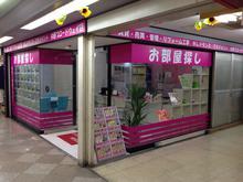 【店舗写真】(株)レジデンス・マネジメント中野ブロードウェイ店