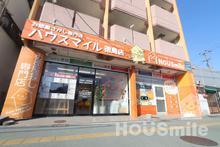 【店舗写真】ハウスマイル徳島店(株)ハウスマイル
