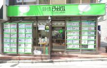 【店舗写真】ピタットハウス(株)西武住宅