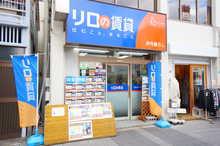【店舗写真】リロの賃貸 伊丹暮らし(株)ケントコーポレーション