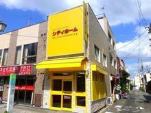 【店舗写真】(株)シティホーム西田辺センター