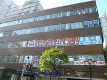 【店舗写真】(株)ハウジングエステート仙台駅前本店
