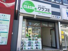 【店舗写真】賃貸・売買のクラスモ今里店(株)クランホーム