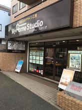 【店舗写真】(株)マイホーム・スタジオ
