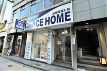 【店舗写真】ACE HOME (株)H&C