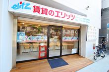 【店舗写真】エリッツ神戸元町店(有)工作舎アルブル
