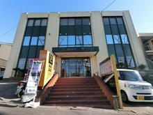 【店舗写真】センチュリー21アイワハウス(株)たまプラーザ店