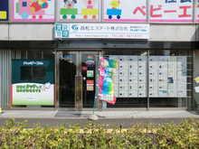 【店舗写真】ハッピーコム高松エステート(株)八千代中央営業所