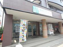 【店舗写真】ハッピーコム高松エステート(株)市川営業所