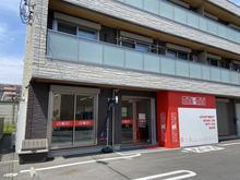 【店舗写真】ミニミニFC堅田駅前店(株)コンクウェスト
