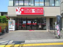 【店舗写真】ミニミニFC草津西口店(株)コンクウェスト