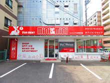 【店舗写真】ミニミニFC南草津店(株)コンクウェスト