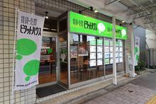 【店舗写真】ピタットハウス古町店新潟プレハブ工業(株)