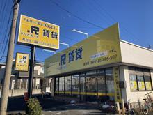 【店舗写真】ドッとあ~る賃貸浜松高台店(株)ディーアール浜松