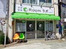 【店舗写真】Roomラボ北浦和店(株)K&Sプロパティーズ
