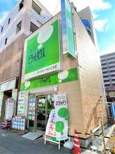 【店舗写真】ピタットハウス草加店メイホウホームテック(株)