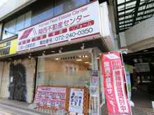 【店舗写真】(株)関西不動産センター