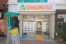 【店舗写真】(有)ホクサン住宅西船店