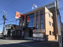 【店舗写真】(株)クラストテクトピア浜松店