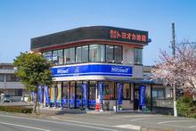 【店舗写真】アパマンショップ八代店(株)トヨオカ地建