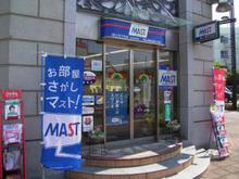 【店舗写真】シャーメゾンショップ (株)大和不動産浦和店