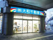 【店舗写真】シャーメゾンショップ (株)大和不動産武蔵浦和店