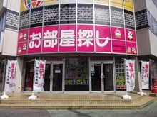 【店舗写真】松屋地所(株)家デパ豊田店