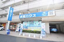 【店舗写真】(株)良和ハウス楠木店