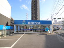【店舗写真】(株)良和ハウス祇園店