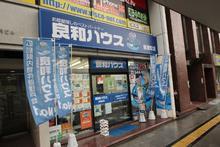 【店舗写真】(株)良和ハウス紙屋町店