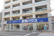 【店舗写真】(株)良和ハウス広島西店