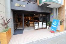 【店舗写真】(株)良和ハウス広島並木通り店