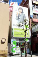 【店舗写真】ピタットハウス阪急伊丹店(株)フィット