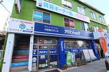 【店舗写真】アパマンショップ岩国店(株)スクエア
