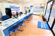 【店舗写真】アパマンショップ山口大内店(株)スクエア