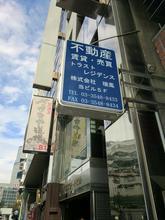 【店舗写真】トラスト・レジデンス(株)瑞鳳