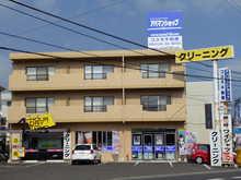 【店舗写真】アパマンショップ丸亀店(株)コスモ不動産