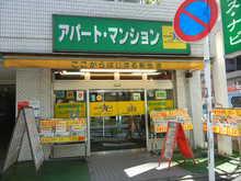 【店舗写真】(株)ハウス・ナビ本社営業部