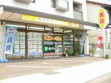【店舗写真】(株)四季はうす