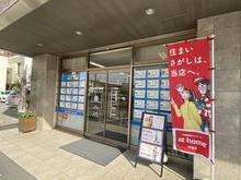 【店舗写真】(有)丸和不動産