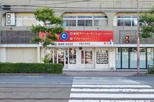 【店舗写真】(株)ABC長崎大学前店