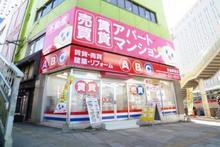 【店舗写真】(株)ABC長崎駅前店