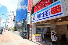【店舗写真】賃貸住宅サービス 八丁堀店(株)CLOUD