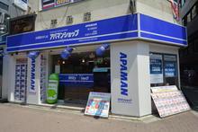【店舗写真】アパマンショップ新大阪西店(株)SAKURA ESTATE